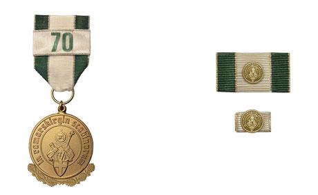 ehrenzeichen-gold-eichenlaub70